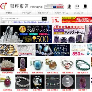 銀座東道天然石専門店 ヤフーショピング店